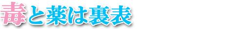 鈴村5-4