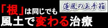 杉本見出し9-1