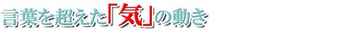 村井10-5