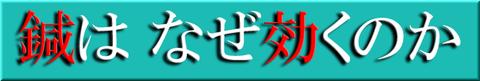 川口6-2