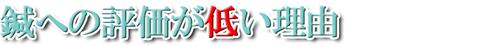 村井7-4