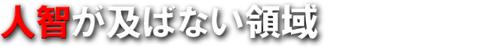川口8-5