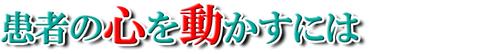 竹本5-5