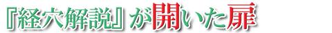 笹松1-4