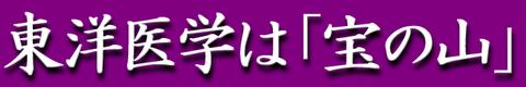 松田7-2