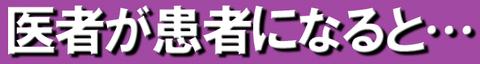 沢田3-2