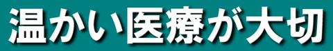 竹本10-2