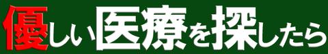 笹松3-2
