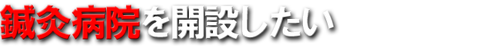 川口9-4