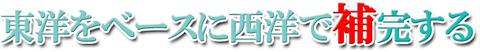 村井5-4