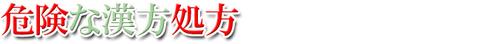 笹松7-5