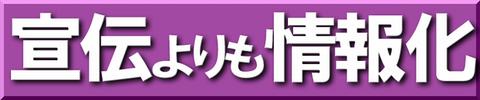 杉本8-2