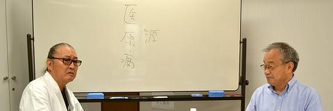 沢田6-3
