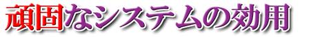 杉本9-5