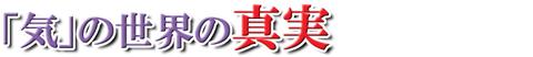 沢田9-6