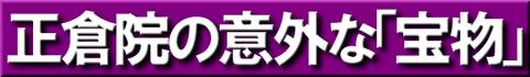 杉本1-2