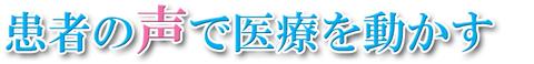 鈴村6-5