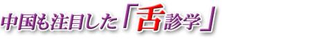 松田7-3
