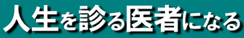 竹本3-2