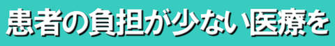 村井4-2