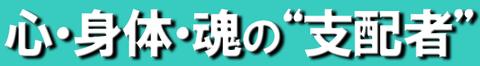 村井8-2