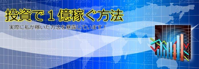 banner-test