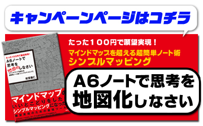 松宮さん書籍キャンペーン情報