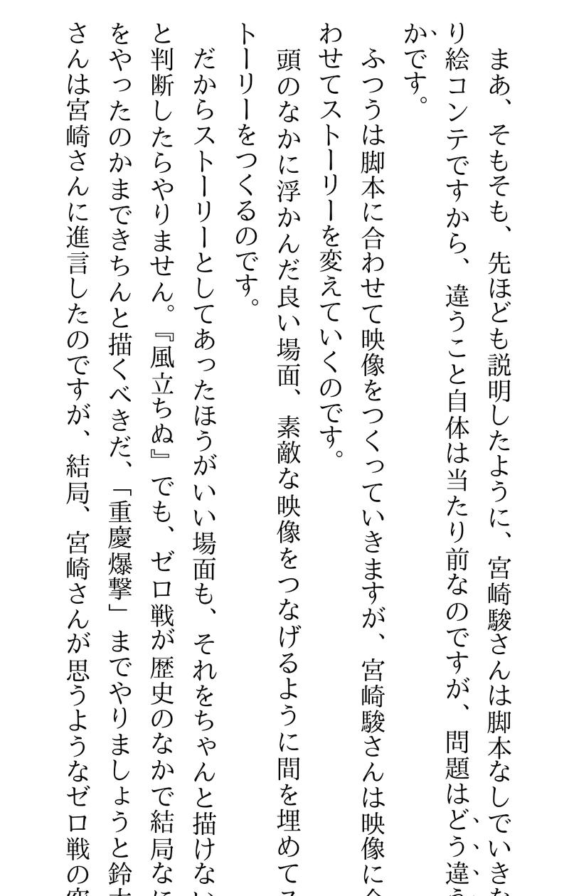 screenshotshare_20150601_202423