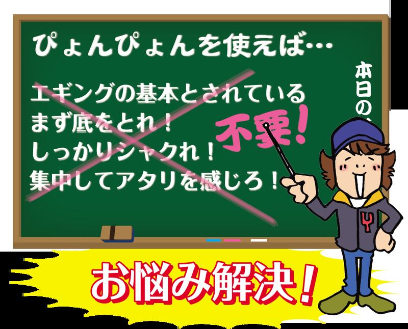 illustration_02