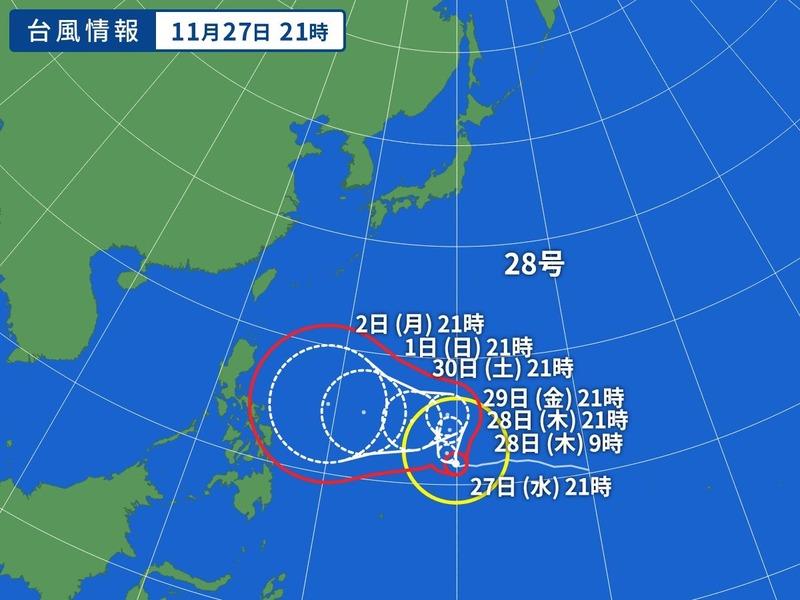 WM_TY-ASIA-V2_20191127-210000
