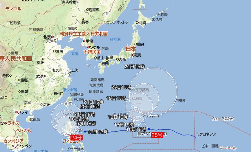 台風20151016