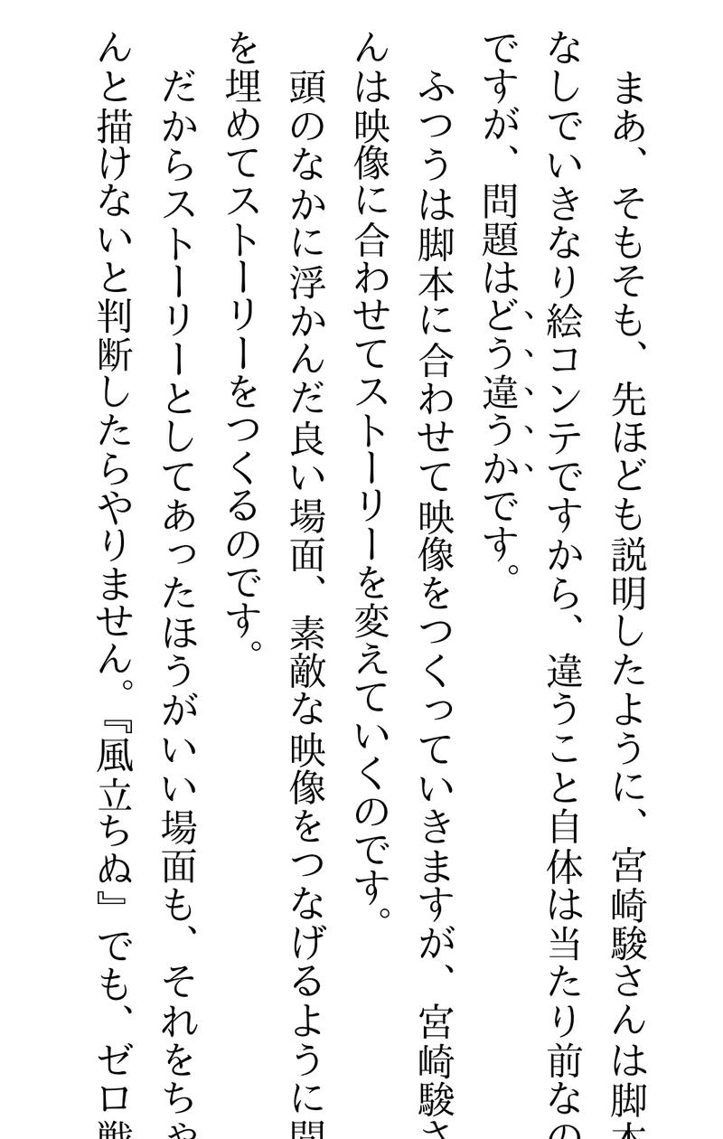 screenshotshare_20150601_202459