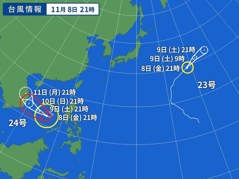 WM_TY-ASIA-V2_20191108-210000