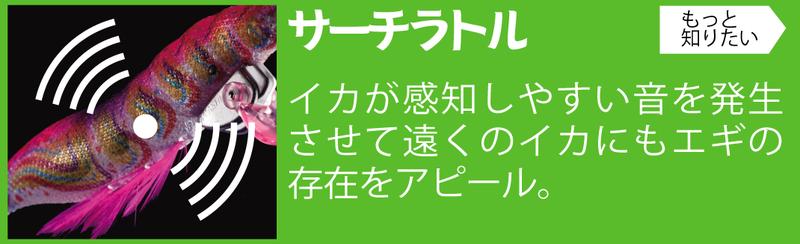 search_03