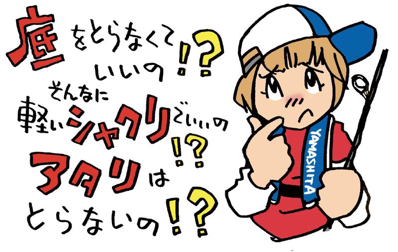 search_illust_01