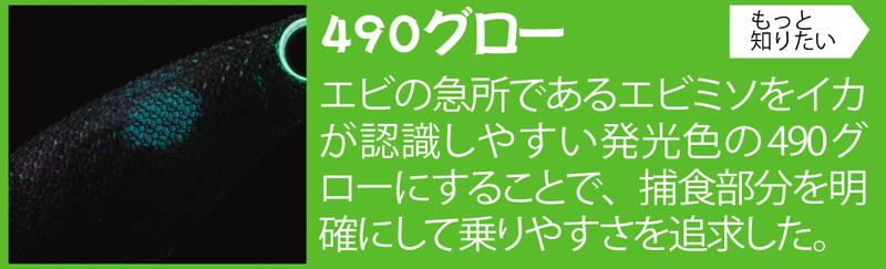 search_04