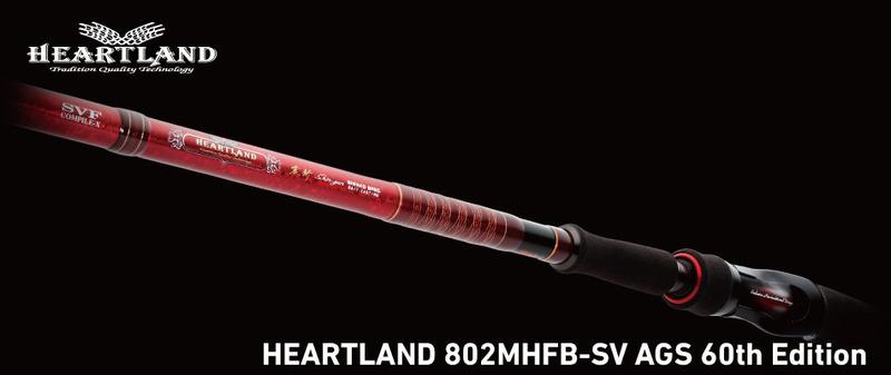 HEARTLAMD