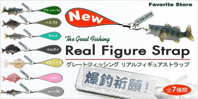 GF-new-strap_top_1