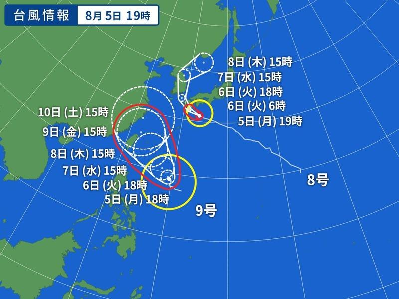 WM_TY-ASIA-V2_20190805-190000