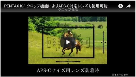 SnapCrab_NoName_2016-6-22_12-20-14_No-00