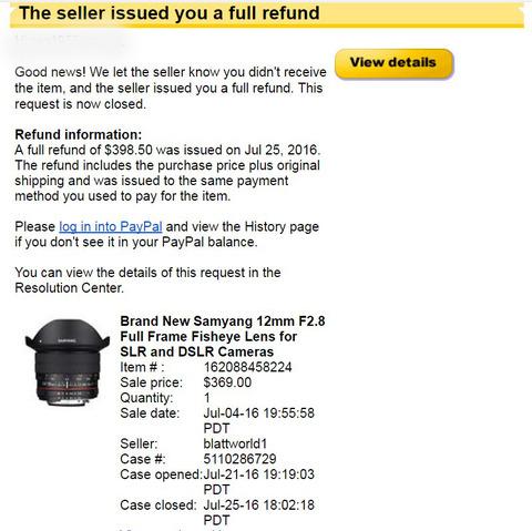 20160726 refund2