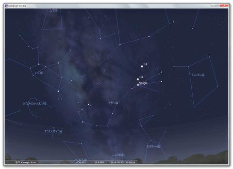 2016-8-25 stellarium