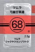 tj-068