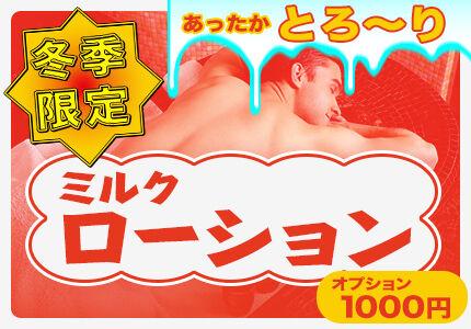 milk_430300