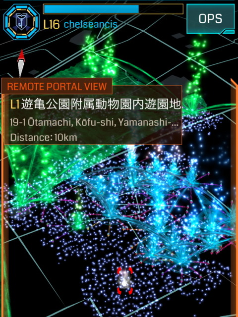ingress-c
