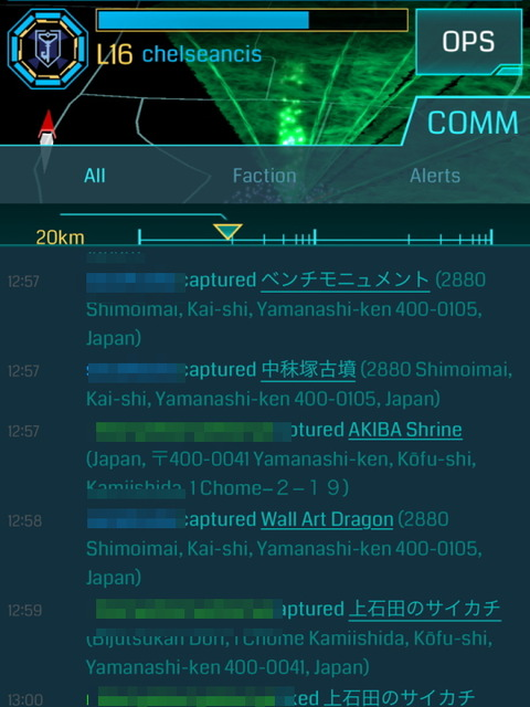 ingress-h