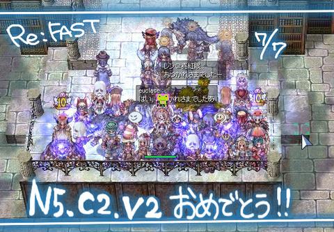 77N5C2V2