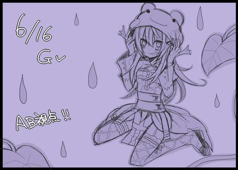616GV
