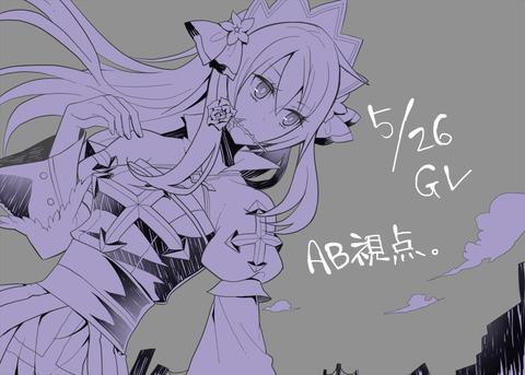 2013,5,26GV