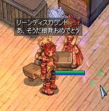 パンパース銀賞